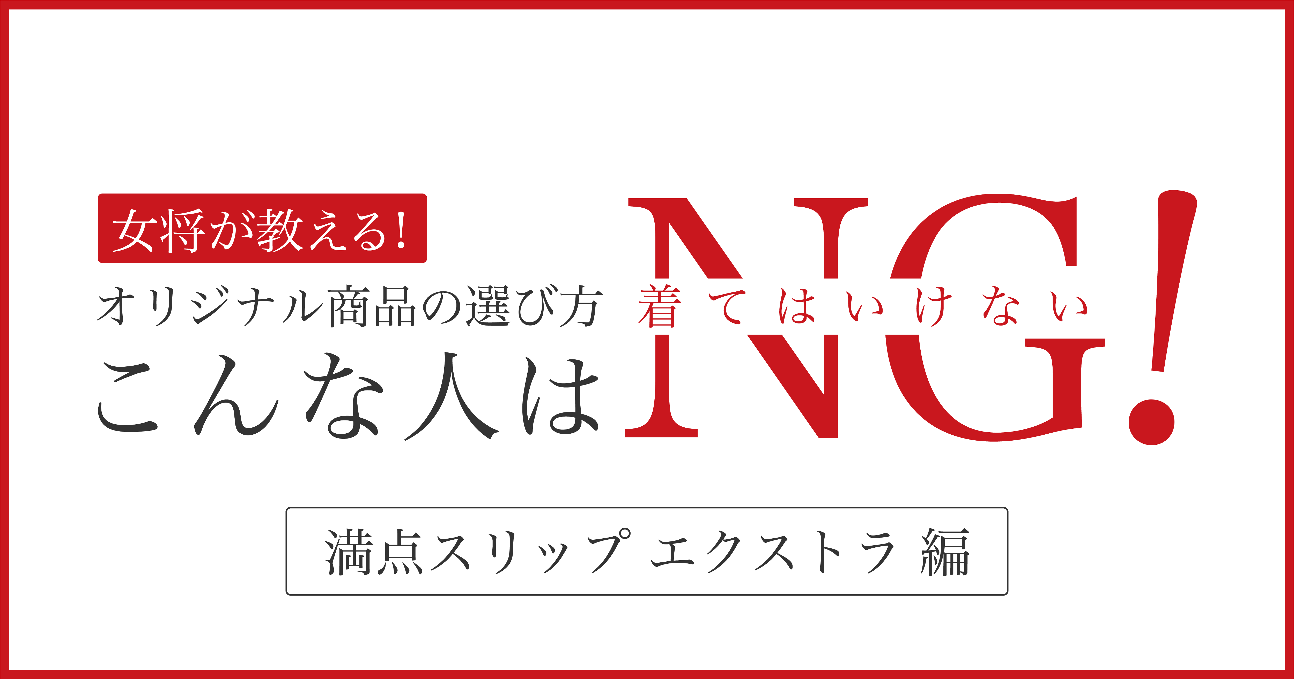 https://k-takahasi.com/ja/wp-content/uploads/2020/02/b_okami_vol5.png