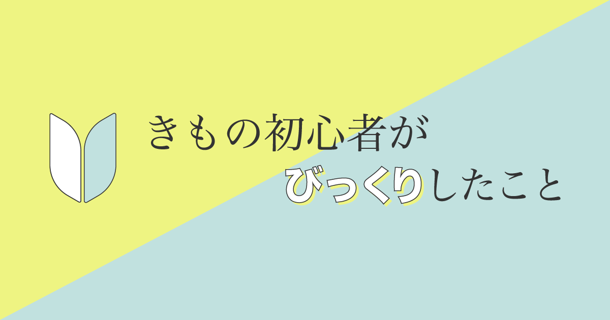 新人ブログ